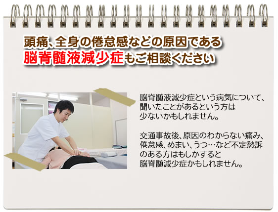 手足のしびれ、握力の低下きちんと改善します!!